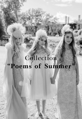 """Aristocrat Kids ,,Poems of Summer"""" the Spring/Summer 2021 collection"""